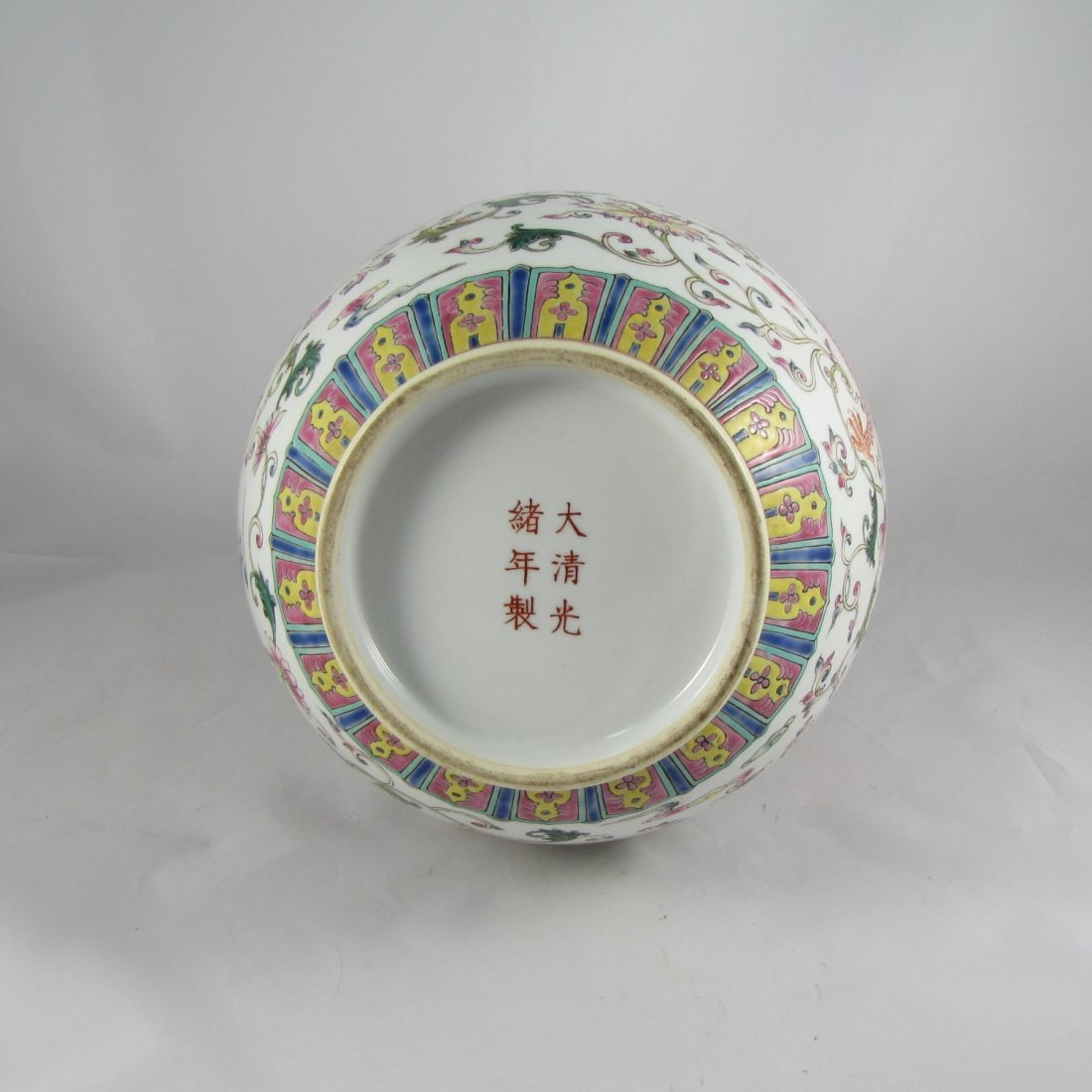 Chinese Qing Dynasty Famille Rose Vase - 6