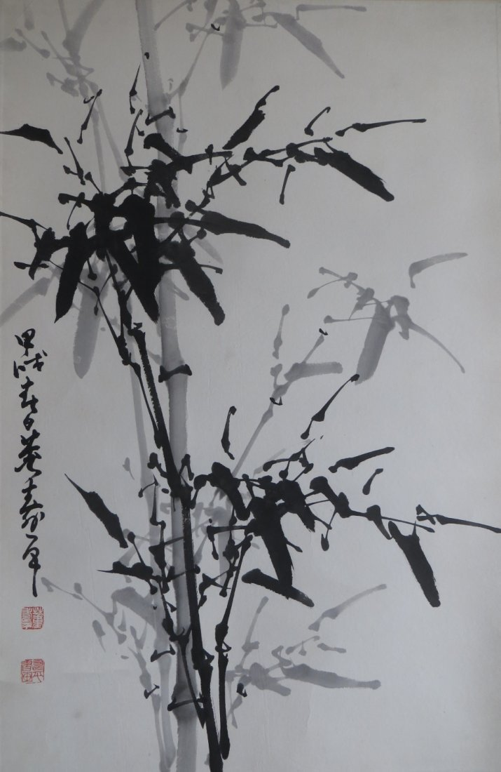 Dong Shouping 董寿平(1904-1997)