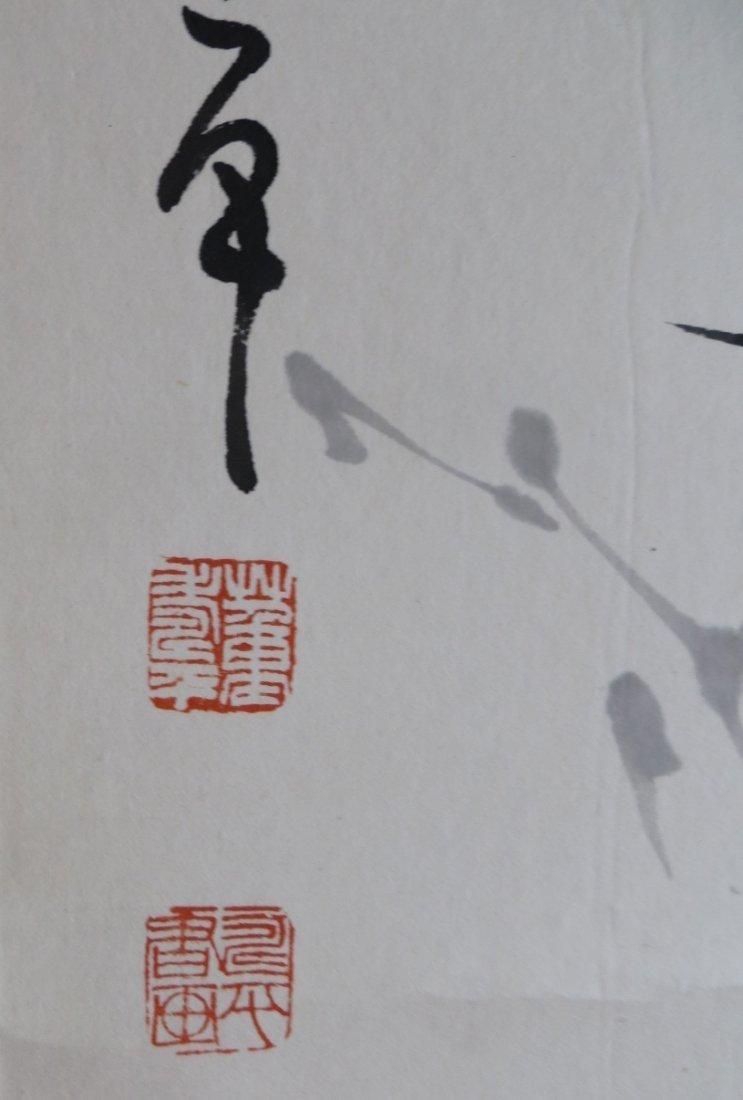 Dong Shouping 董寿平(1904-1997) - 2