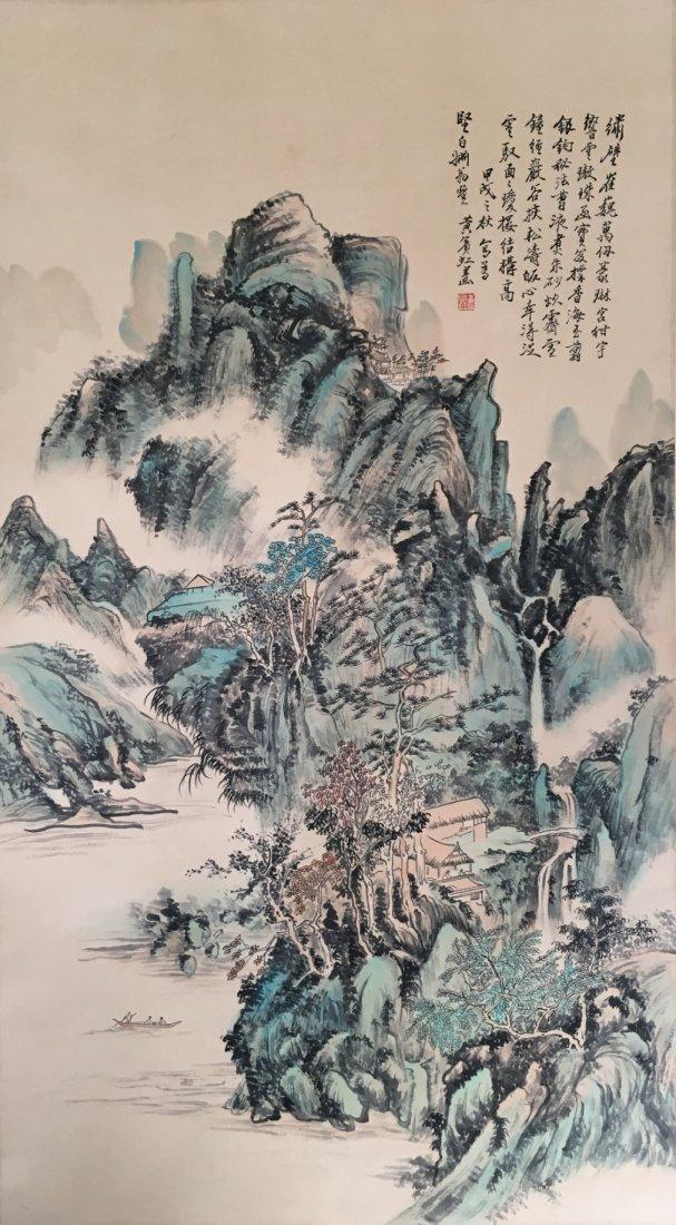 Huang Binhong 黄宾虹