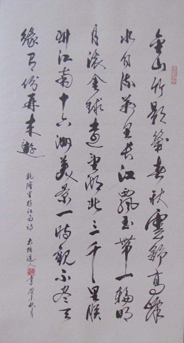 Huang Fuxing