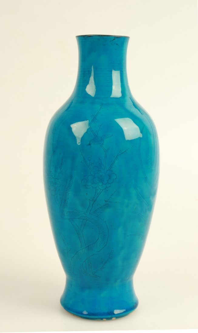 Chinese Qing Dynasty Peacock Blue Vase