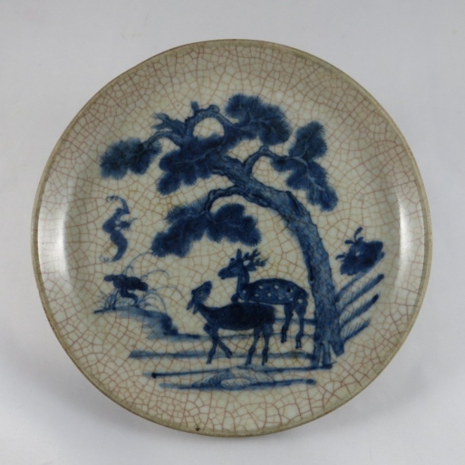 Chinese Qing Dynasty Blue White Plate Ge Glaze
