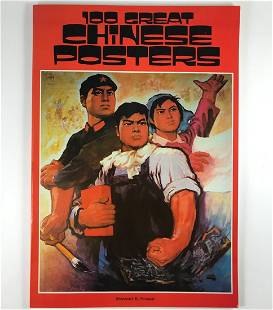 100 GREAT CHINESE POSTERS BOOK