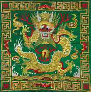 CHINESE SILK EMBROIDERY #2