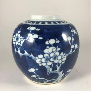 CHINESE QING DYNASTY PORCELAIN CADDY