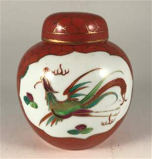 CHINESE PORCELAIN REA CADDY