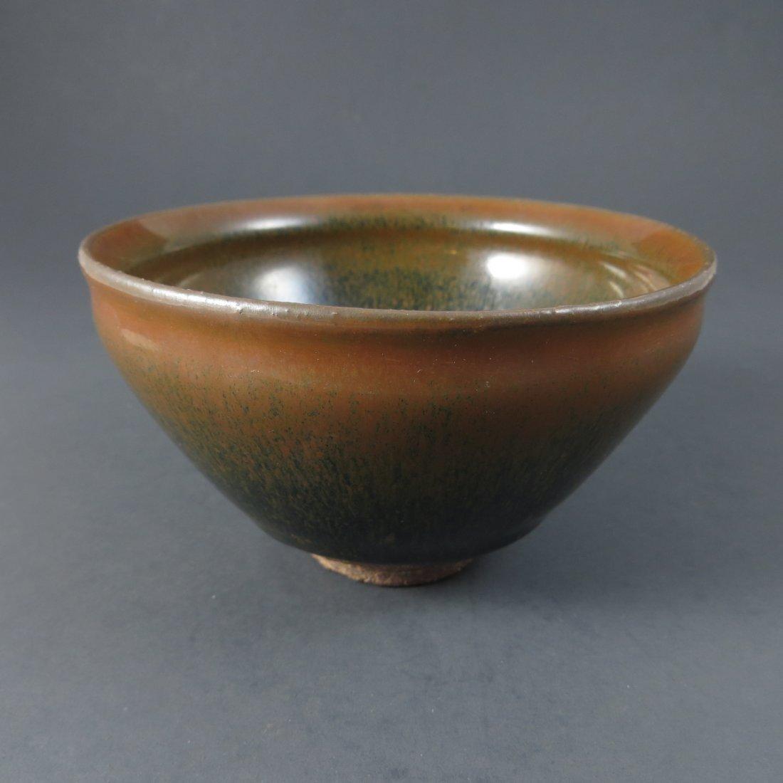 Chinese Song Dynasty JianYao Bowl