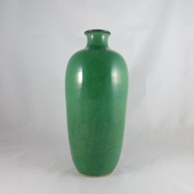 Chinese Qing Dynasty Monochrome Green Vase