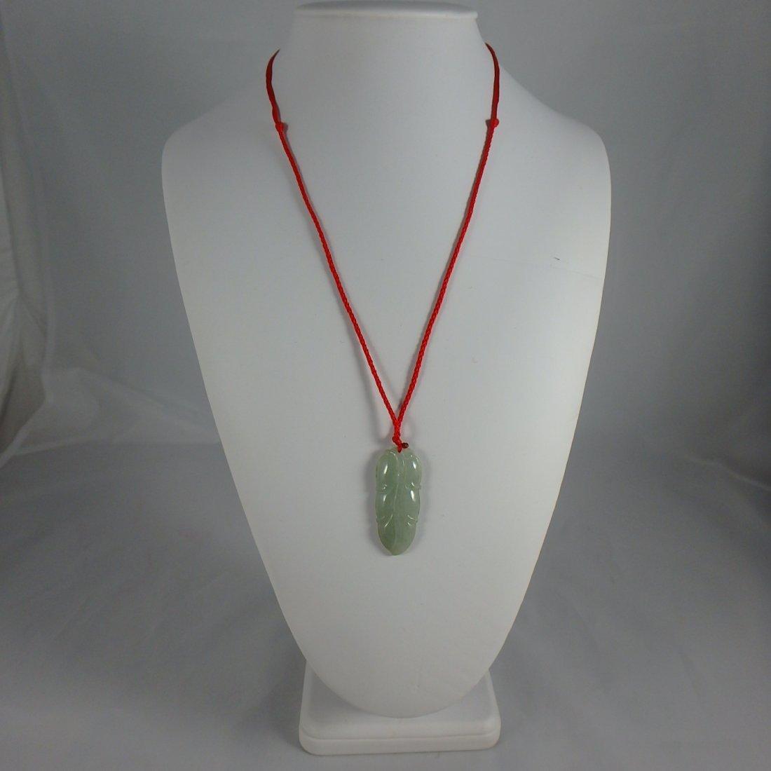 Chinese Jadeite Pendant/Necklace