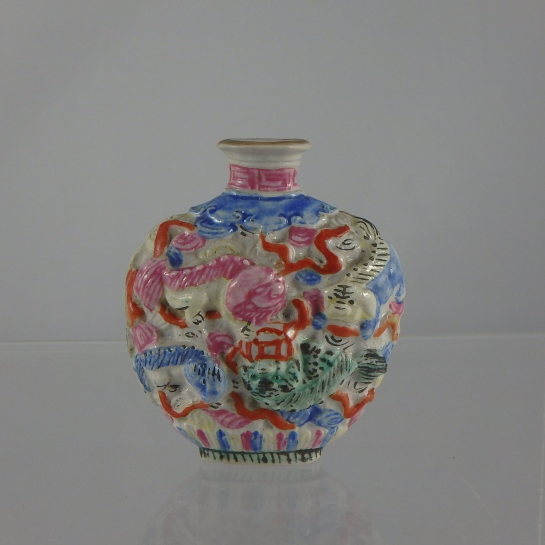 Chinese Qing Dynasty Porcelain Snuffbottle