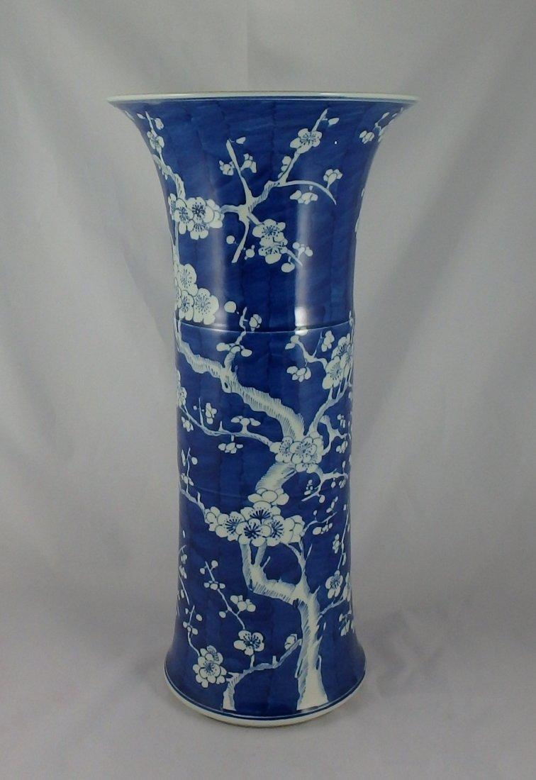 Rare Chinese Qing Dynasty BW Porcelain Vase