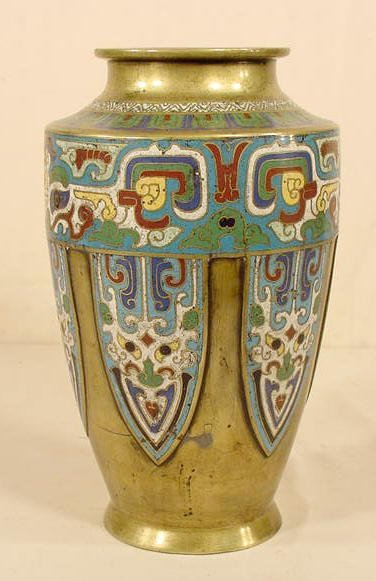 513: Multicolor Champleve Enamel & Brass Vase NR
