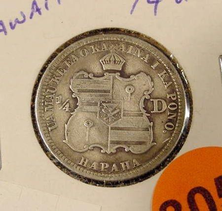 305: 1883 Hawaii Silver Quarter NR