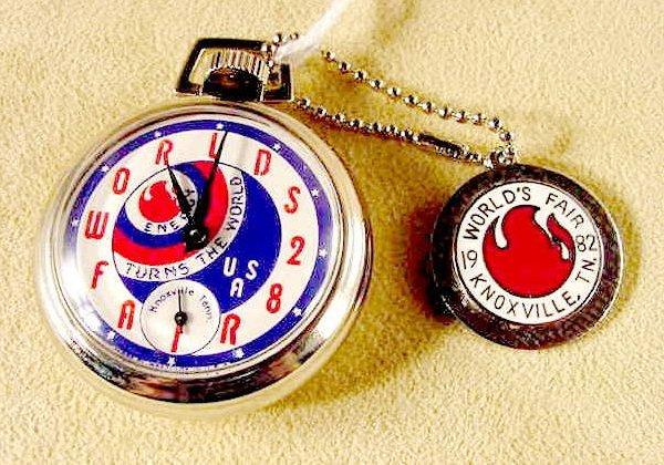 2011: 1982 Westclox World's Fair Comm. Pocket Watch NR