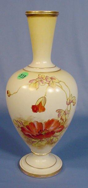 519: Phoenician Pottery Vase