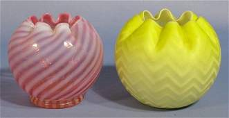 533: 2 Art Glass Rose Bowls