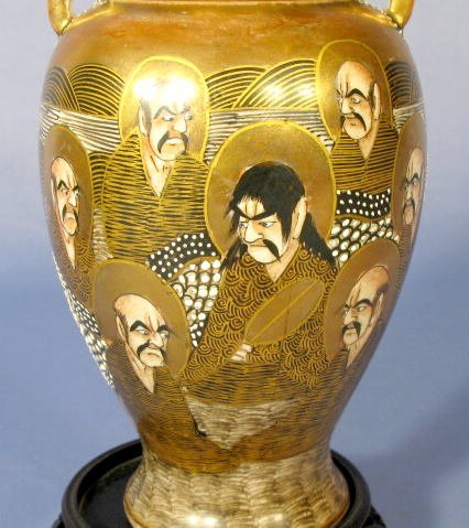 satsuma single men Satsuma is a japanese pottery with a distinctive creamy beige crackled glaze most of the pieces were decorated with blue, red, green, orange, or gold.