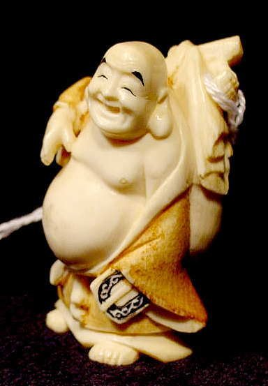 2008: Japanese Carved Ivory Figure Marked NR - 2