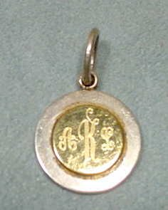 2027: Marked Tiffany & Co Sterling 18K Charm NR