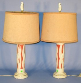 Pair Of Aladdin Alacite Aloute Electric Lamps