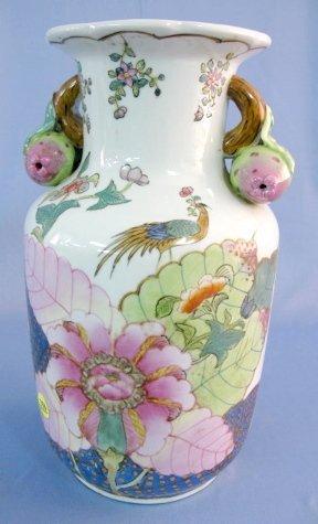 250: Chinese Vase w/Pomegranate Handles