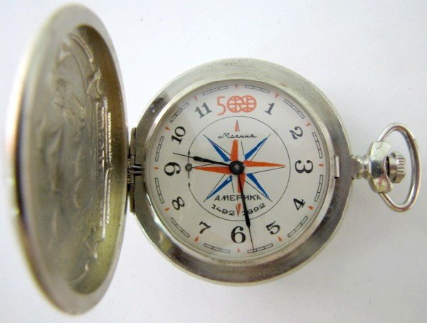 8: Russia Discovery Day 18J 16S HC Pocket Watch
