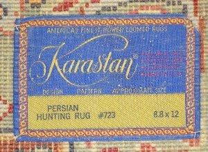 "Karastan Hunting Scene Persian Rug, 12' x 8' 8"" - 8"