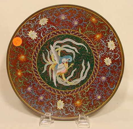 23: Early Cloisonné  Phoenix Bird Plate NR