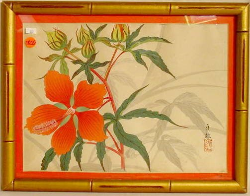 1016: Oriental Watercolor Signed w/ Bamboo type Frame