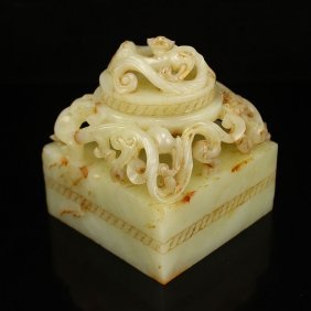 Chinese Han Dynasty Hetian Jade Chi Dragons Seals