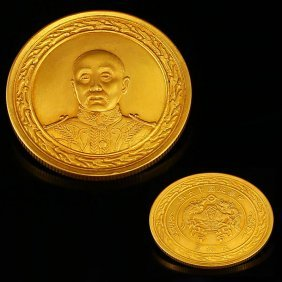 Chinese Min Guo Period Gold Coin