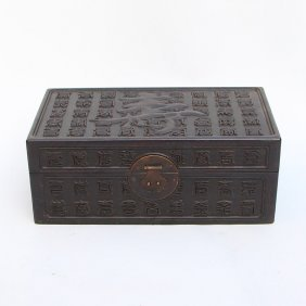 Vintage Chinese Zitan Wood Jewel Box