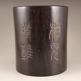 Chinese Qing Dynasty Zitan Wood Brush Pot