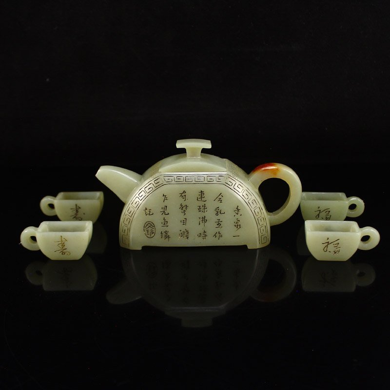A Set Chinese Hetian Jade Poetic Prose Teapot & Cups
