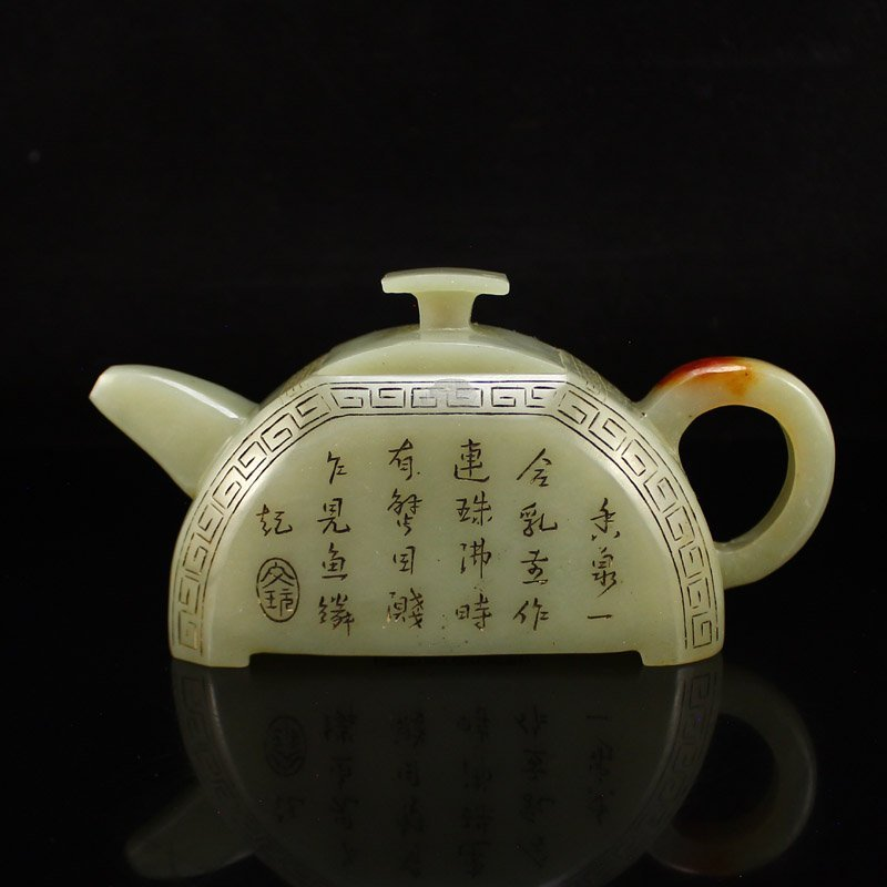A Set Chinese Hetian Jade Poetic Prose Teapot & Cups - 2
