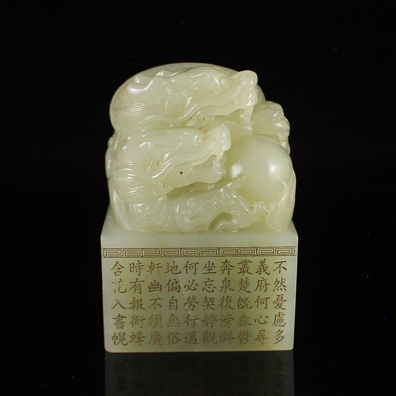 Vintage Chinese Hetian Jade Double Dragon Seal