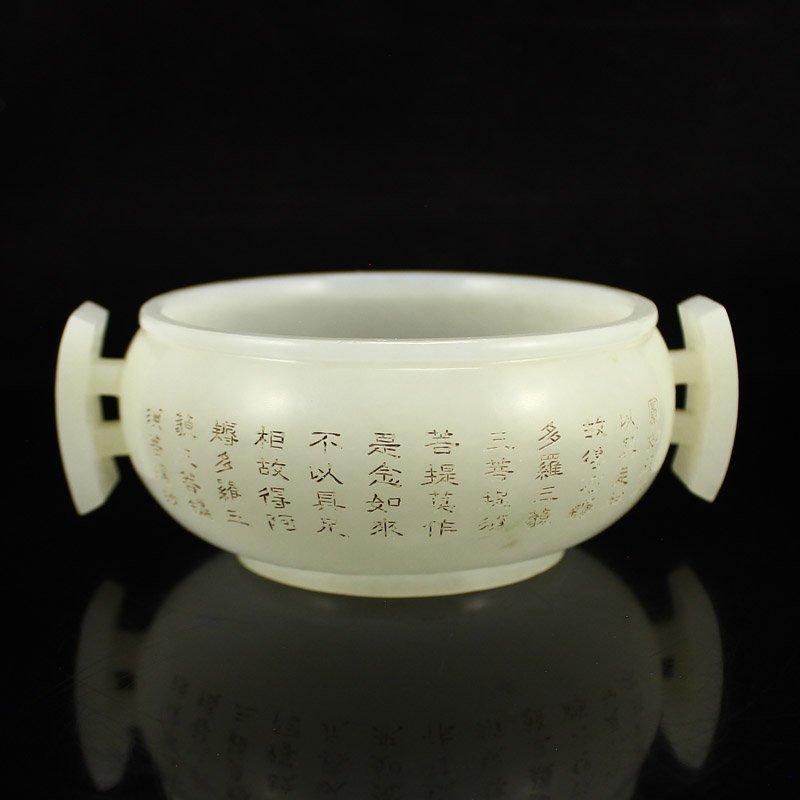 Chinese Hetian Jade Buddhist Sutras Incense Burner