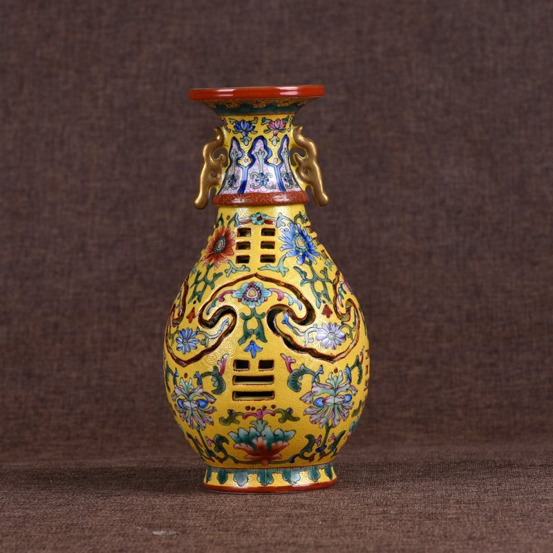 Gilt Gold Yellow Ground Famille Rose Porcelain Vase