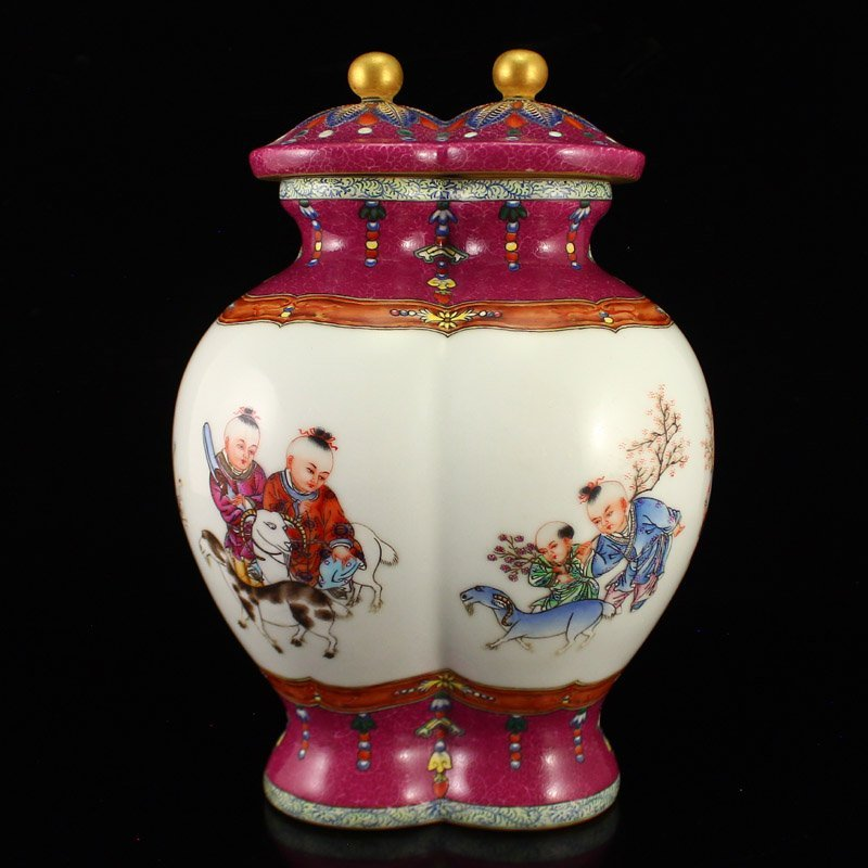 Chinese Qing Dy Gilt Gold Famille Rose Porcelain Pot