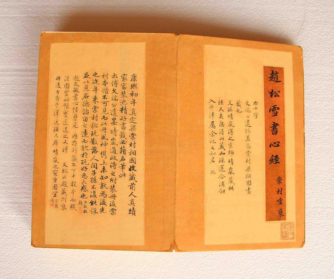 Zhao Mengfu Hand Writing Chinese Buddhism Sutra Book
