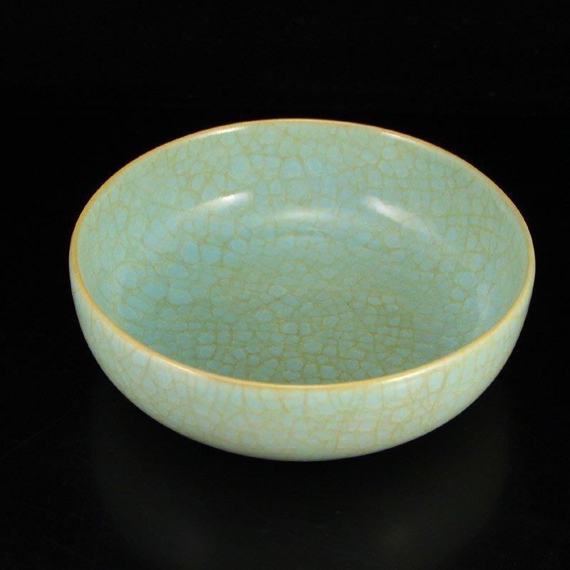 Chinese Song Dynasty Ru Kiln Porcelain Brush Washer