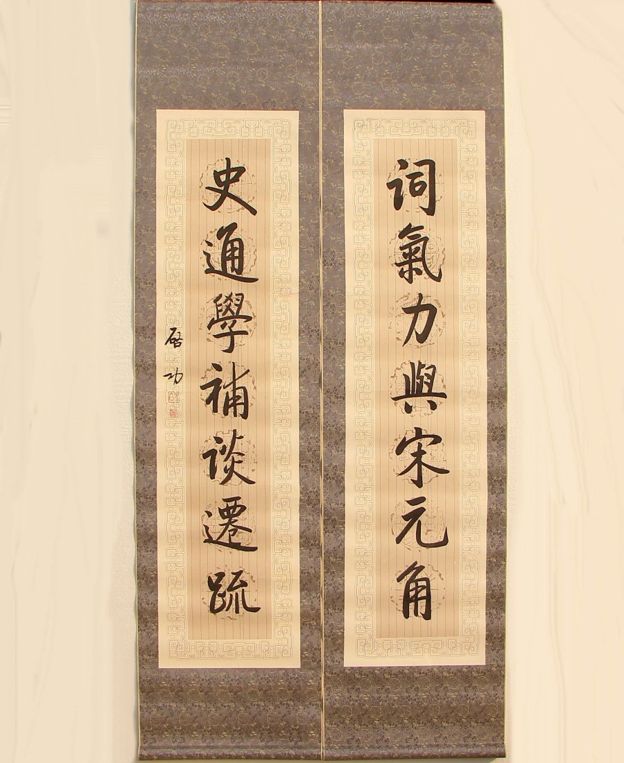 Chinese Ink On Xuan Paper Calligraphy Painting Couplet