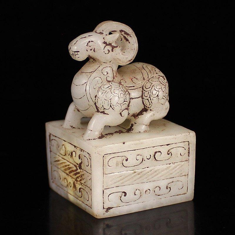 Chinese Han Dynasty Hetian Jade Seal w Sheep