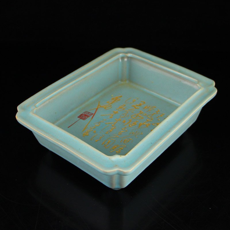 China Song Dy Blue Glaze Ru Kiln Porcelain Brush Washer