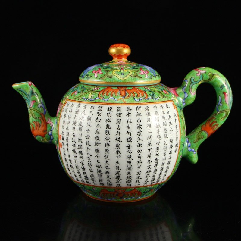 Chinese Qing Dy Gilt Gold Famille Rose Porcelain Teapot