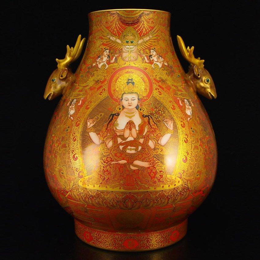 China Gilt Gold Iron Red Glaze Deer Ears Porcelain Vase