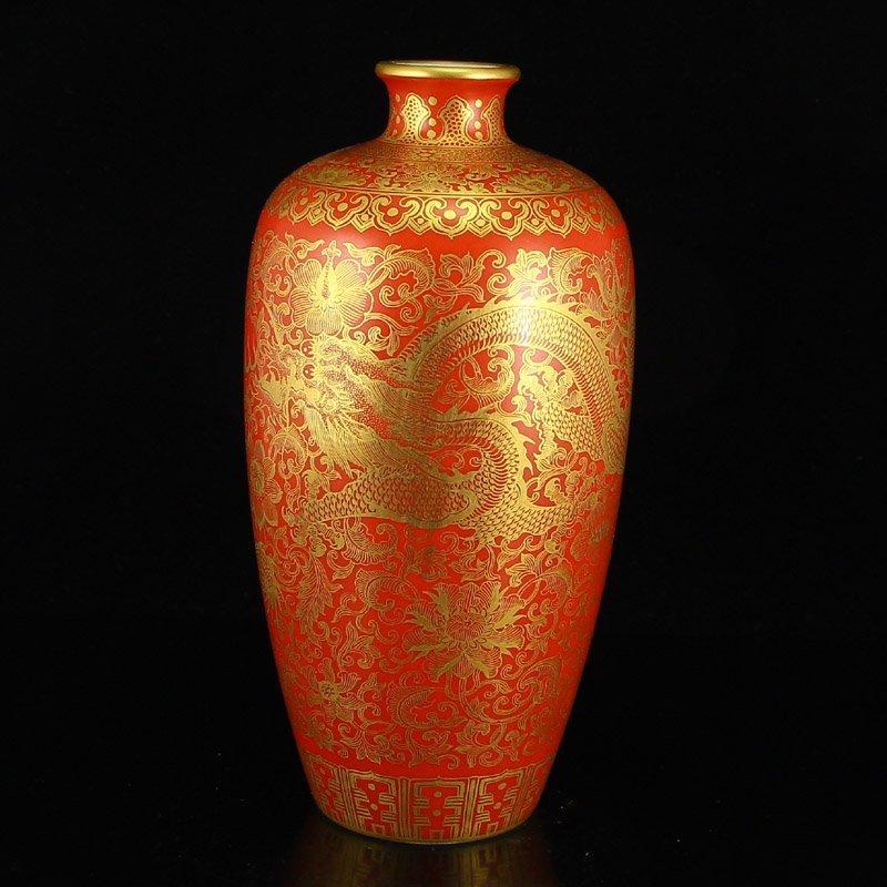 Chinese Qing Dy Gilt Gold Iron Red Glaze Porcelain Vase