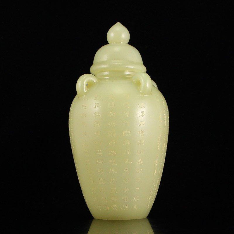 Chinese Qing Dy Qianlong Period Hetian Jade Tea Caddy