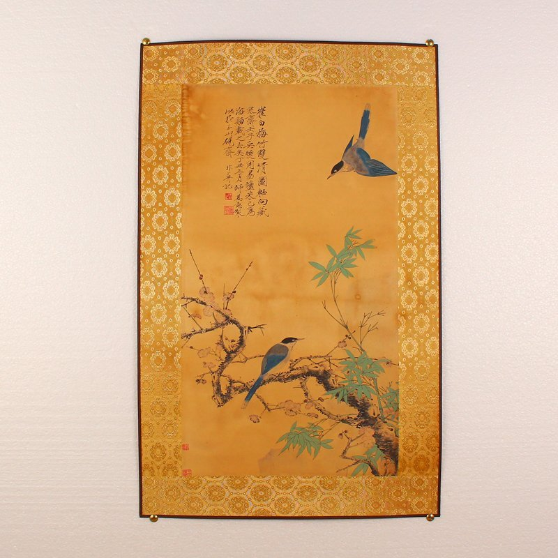 Chinese Watercolour On Xuan Paper Birds Painting